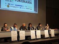 「脱原発世界会議」2日間で1万1500人が参加、世界各地から核の被害についての報告も