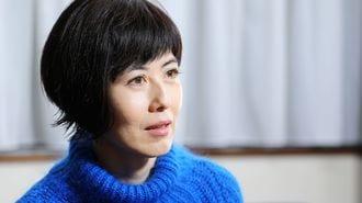 小島慶子「苦しいあなたはここにいていい」