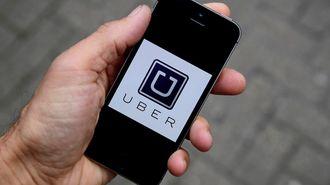 要注意!Uberから個人情報が流出している