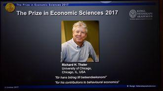 ノーベル経済学賞、セイラー教授の受賞理由