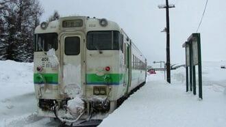 コロナに翻弄、JR北海道「札沼線」突然の幕切れ