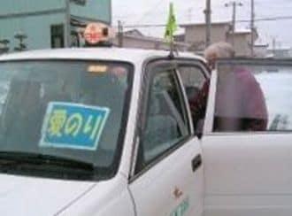 不動産不況でも地価が上昇 北海道伊達市の街づくり効果