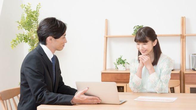 顧客本位の「よいFP」を見極める3つの方法