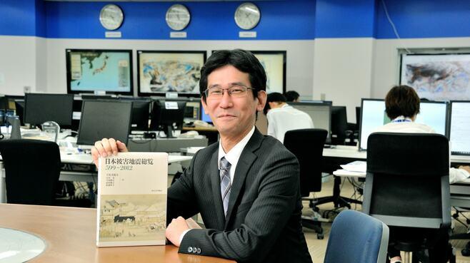 1400年分の資料から「地震予想」する男の超知識