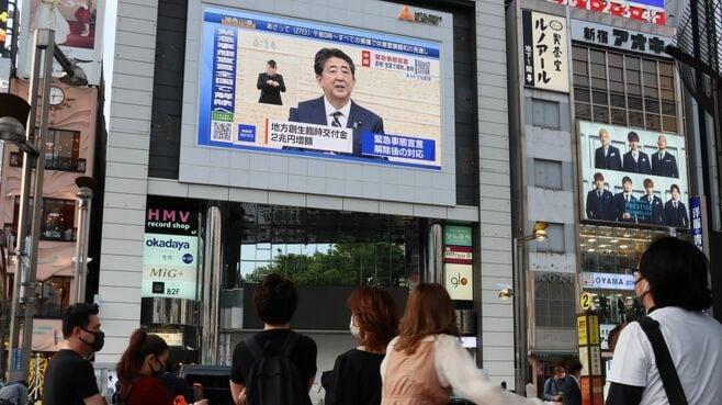 日本は2020年後半再び大きなリスクに直面する