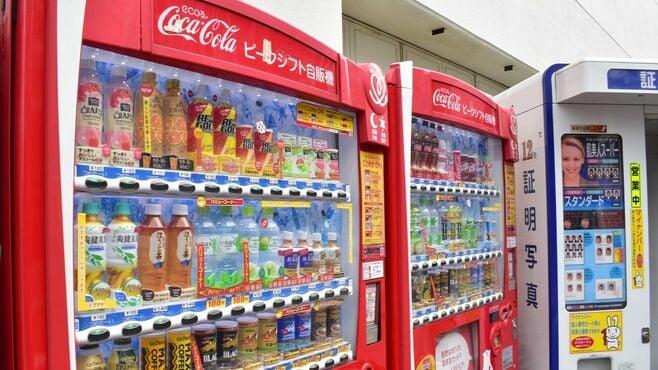 コカ・コーラ、コロナ禍でも自販機拡大のなぜ