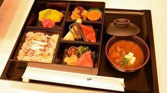 京都の老舗料亭が巻き起こす「機内食」革命