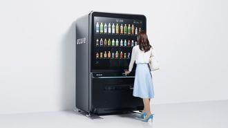 JR東「自販機で飲料プレゼント」は普及するか