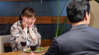 婚活で結婚に繋がる接し方、繋がらない接し方