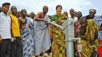 ガーナで名誉酋長になった日本人が築いた信頼