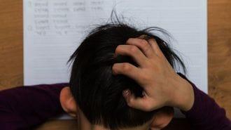 「髪をむしるほど過酷」な中学受験の壮絶結末