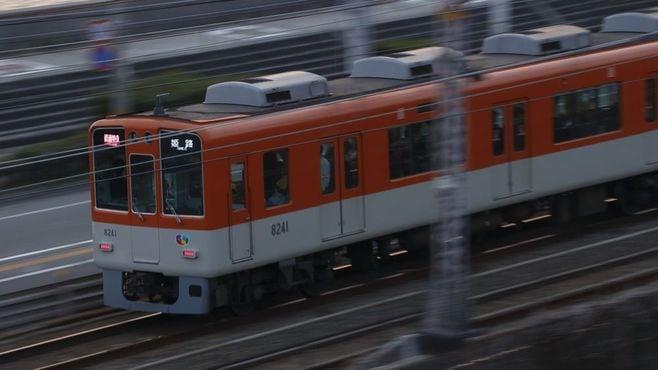 特急が4種類も走る「神戸高速線」は超複雑だ