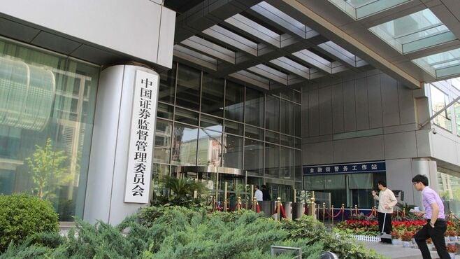 中国企業の新規上場「8割が撤回」の衝撃実態