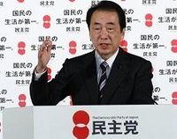 議会制民主主義の大原則を無視する暴挙に出た菅首相