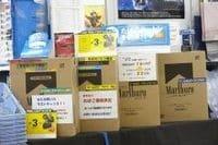 """たばこ税2年連続引き上げの要望に、""""売り上げ減の影響見極めたい""""--五十嵐財務副大臣"""