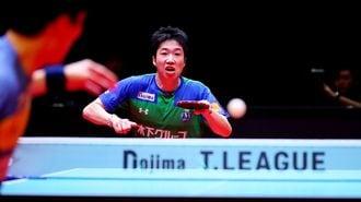 卓球「Tリーグ」初年度から見えた期待と課題