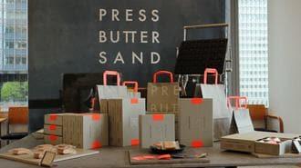 急成長BAKEは「洋菓子界」の常識を壊せるか