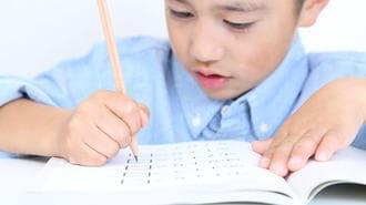 子どもの「苦手意識」を根本から変える3法則