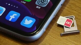 話題の「楽天モバイル」をiPhoneで使う裏技