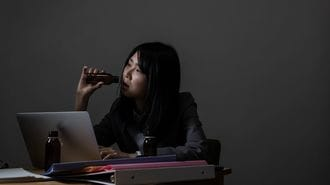 日本的「裏の承認欲求」が働き方改革を妨げる