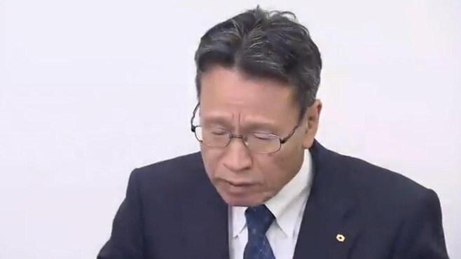 関西電力会長ら3.2億円の授受、税務調査で指摘