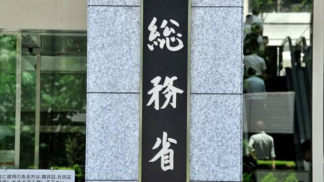 東北新社問題で浮き彫り「放送と政治」の違和感