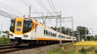 新幹線駅なくても超便利、奈良県ご当地鉄道事情