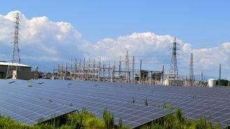 九州「太陽光で発電しすぎ問題」とは何なのか