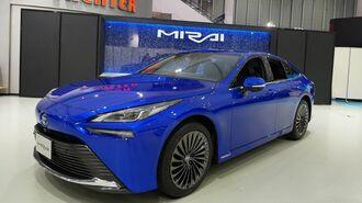 トヨタ新型「MIRAI」に込めた販売10倍増の成算