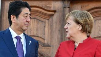 G20ハンブルクサミット、安倍首相は埋没?