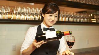 ワインの作法、今さら聞けない基本中の基本