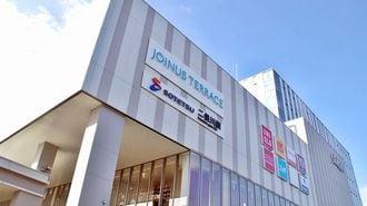 相鉄「二俣川駅再開発」で得するのは誰なのか