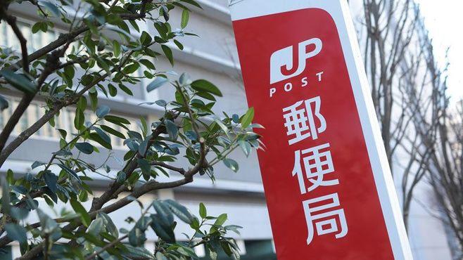 日本郵政の「大型M&A」、失敗は必然だった