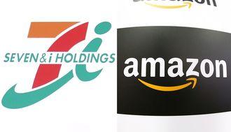 セブンとアマゾンが変えるスーパーのあり方