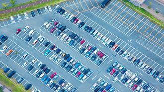 「駐車場」の奥深さをどれだけ知っていますか