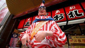 大阪「くいだおれ太郎」が築いた強烈すぎる印象