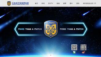 中国プロサッカー「リーグ王者」が活動停止の訳
