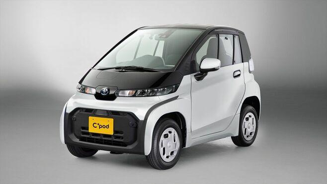トヨタ「C+pod 」発表で超小型EVは普及するか