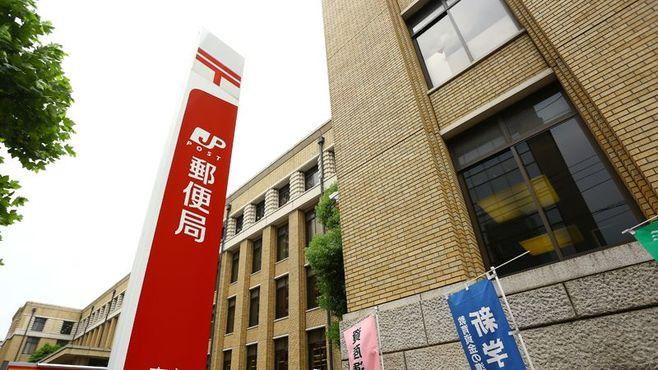日本郵政、「最低決算」からの復活時期は?