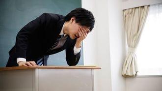 中学教師の何とも過酷で報われない労働現場