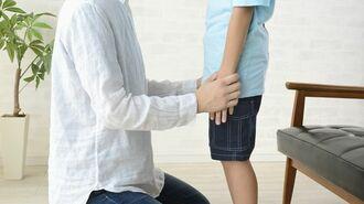 子どもにガミガミ言う親に訪れる数年後の苦難