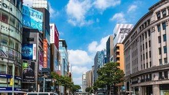 「日本株はオイルマネーで復活」は甘すぎる