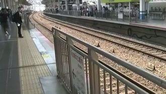 走行中の新幹線内で放火未遂、70代男を逮捕