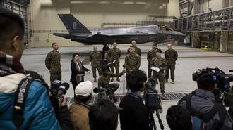 「東アジアの平和」は米軍に頼らざるを得ない