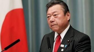 安倍政権を年明けも悩ます片山・桜田エラー
