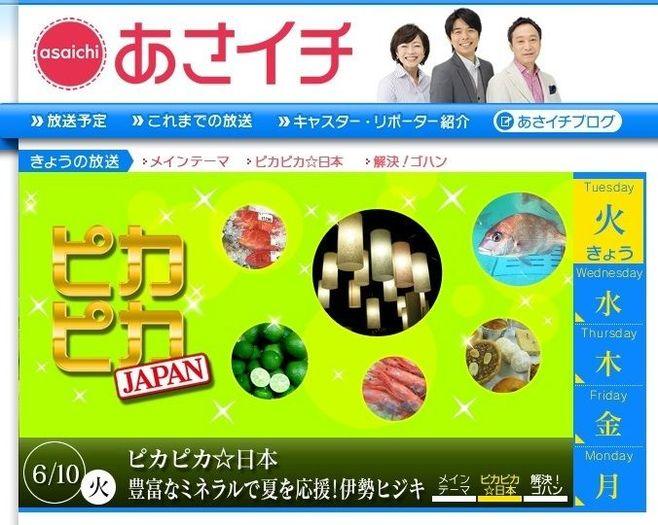 """NHK顔""の勝利? 「あさイチ」独走のワケ"