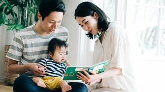 子どもの読解力を育む最強の2大育児ツール