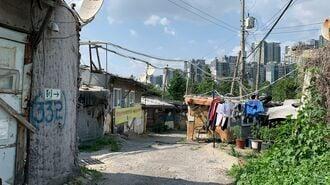 韓国「パラサイト」の聖地を回って見えた真実