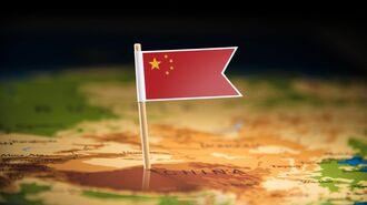 中国が考える本当の領土?「国恥地図」実物を入手
