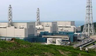Japan regulator grants safety approval to Tepco's first reactor restart since Fukushima